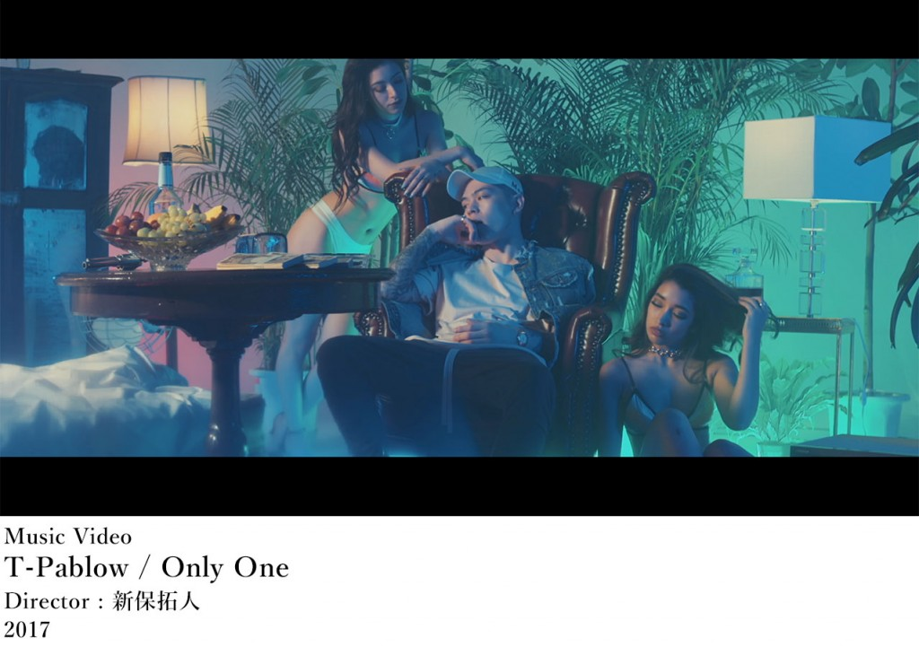 Only_One_top